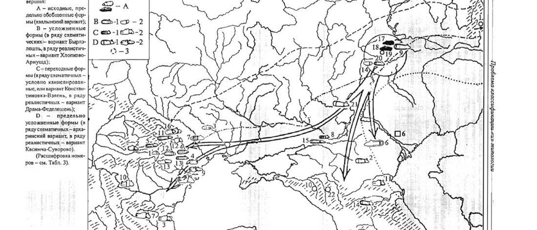 steppe-horse-sceptre-khvalynsk