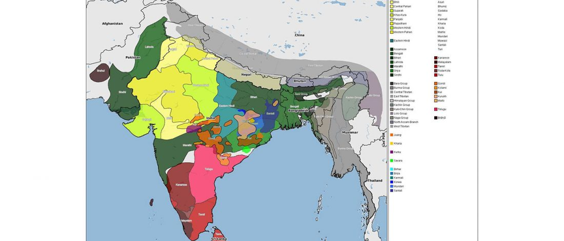south-asian-language-families
