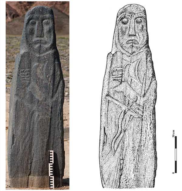 khuh-udzuur-stela