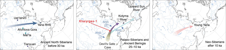 yana-kolyma1-devils-gate